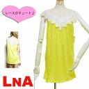 LNA clothing エルエヌエーレースワンピ ネオンイエロ...