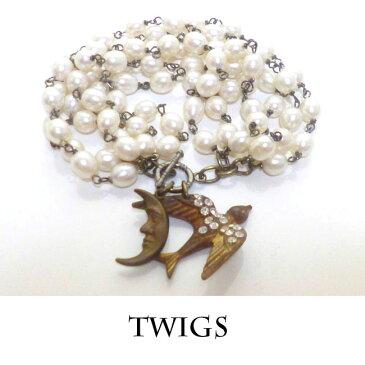 twigs インポート淡水パールブレスレット