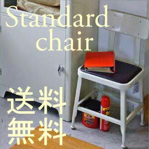 ポイント5倍/1500円割引/ラクーポンが使える/送料無料/Standard-chair/オフイスチェアー/椅子/...