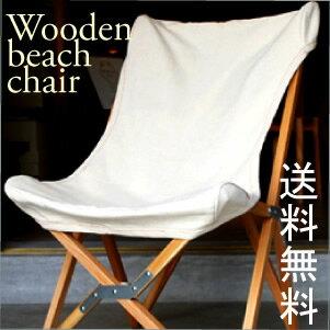 300円割引クーポン使えます/Wooden beach chair/木製ビーチチェア/椅子/チェアー/アウトドアー/運...