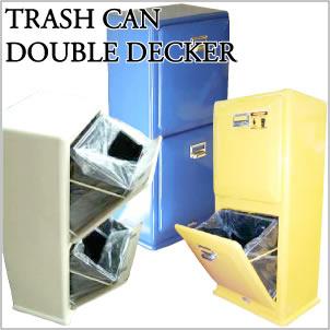 ポイント10倍/1500円割引クーポンが使える/送料無料/Trash can Doubledecker/トラッシュカン/ダブ...