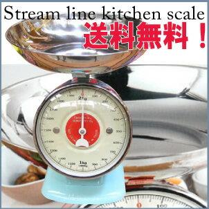5%割引ラクーポンが使える/送料割引490円/Stream line kitchen scale/ストリームラインキッチ...