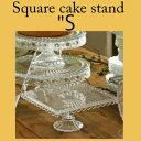 Square cake stand S スクエア ケーキ スタンド Sサイズ ケーキ皿 ガラス製 脚 ...