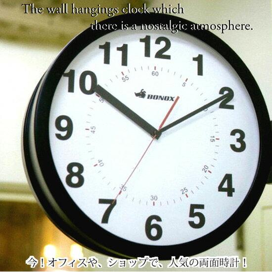ポイント10倍 送料無料 ダブルフェイスウォールクロック Double faces wall clock 両面時計 壁掛け インテリア 新居 店舗備品 雑貨 インテリア 割引 ダルトン DULTON S82429 S82429BK