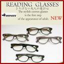 定形外郵便送料無料 モノトーンのさりげないおしゃれな/老眼鏡 シニアグラス Reading Glasses 福祉 介護...