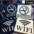 郵パケット290円代引指定不可/Square sign/S355-116/Wi-Fi/NO SMOKING/S355-116/禁煙/サインボード/店頭/サインプレート/看板/スクエア/ディスプレイ/インテリア/ SQUARE SIGN/WI-FI/表札/標識/wifi/ワイファイ/看板/サイン/プレート/DULTON/ダルトン