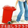 ポイント5倍/送料無料/プラスチックトラッシュカン 45L/ゴミ箱/Plastic trash can/キッチン/分別 ...