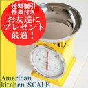 100-061/宅配便で550円で送付/アメリカンキッチンスケール/American kitchen ...