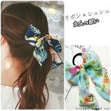 ヘアゴムリボンスカーフ風大人っぽい花柄夏ふんわりシンプルネイビー可愛い【送料無料】