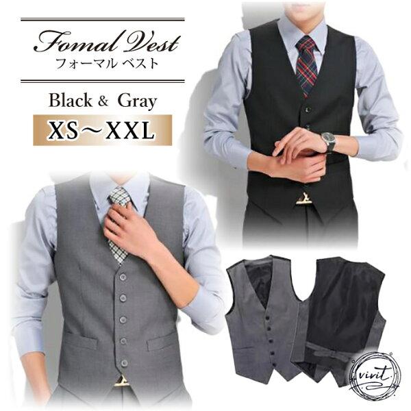 一段階上の男性に  スーツベストメンズフォーマル2XSSMLXL黒グレーポケットリモートオンライン高品質かっこいいスマート成人式