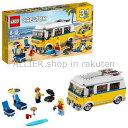 LEGO レゴブロック No.31079_サンシャインサーファーバン Sunshine Surfer Van