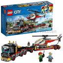LEGO レゴブロック No.60183_重い貨物輸送 HEAVY CARGO TRANSPORT