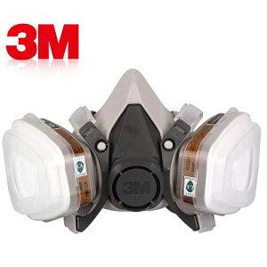 3m 防塵マスク スリーエム マスク  6200+6001CN+501+5N11×10枚セット [送料無料 プレゼント付 平行輸入品] フィルター付きマスク 防じんマスク 塗装 マスク N95対応マスク mask