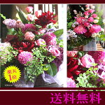 花ギフトフラワーアレンジ・プレゼント・サプライズ・お誕生日生花アレンジメント【開店祝い花】開院就任祝い