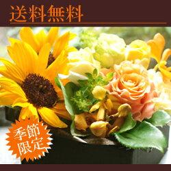 フラワーボックス・アレンジ・ギフト・送料無料・バースデー