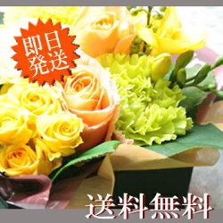 フラワーアレンジ・プレゼント・サプライズ・お誕生日・花ギフト・送料無料