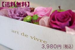 花母の日プリザーブドフラワーお祝い花父の日・送料無料ブリザーブドフラワー楽天1位花ギフト