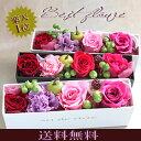 ◆楽天1位◆ No1人気 送料無料 花 フェアリー♪ ギフト ボックス...