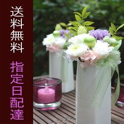 プリザーブドアレンジ・お供え花・枕花・一周期・お悔やみ・仏事