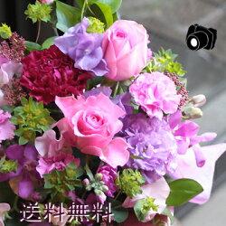 花誕生日ギフトアレンジメント即日あす楽電報祝電花アレンジメント