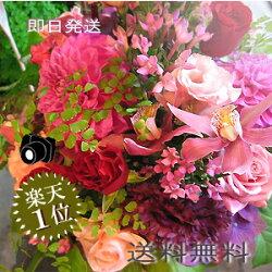 花ギフトプリザフラワーギフト・ボックス・ブリザードフラワー
