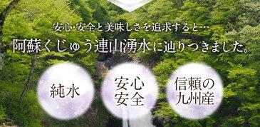 biora 炭酸水 500ml 24本 送料無料 炭酸水 送料無料 ビオーラ 強炭酸水 ソーダ 炭酸飲料【強炭酸biora】