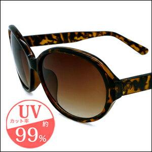 V9223新作品漂亮的太陽眼鏡SUNGLASS小臉污垢對策紫外線防止UV cut眼鏡的產地鯖江沒鏡片的眼鏡沒鏡片的眼鏡沒鏡片的眼鏡沒鏡片的眼鏡女士人男女兩用清除太陽眼鏡平滑透鏡鏡子太陽眼鏡
