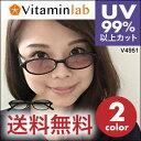 おしゃれサングラス SUNGLASS レディース uvカット シミ対策 紫外線防止UVカット 眼鏡の産地鯖江 伊達メガネ メンズ ユニセックス 小顔効果 V4951