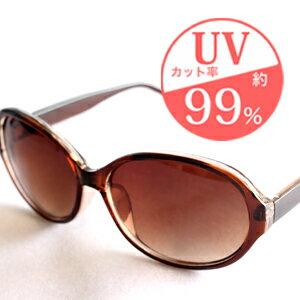 V9223漂亮的太陽眼鏡SUNGLASS小臉效果污垢對策紫外線防止UV cut眼鏡的產地鯖江沒鏡片的眼鏡沒鏡片的眼鏡沒鏡片的眼鏡沒鏡片的眼鏡女士人男女兩用清除太陽眼鏡平滑透鏡鏡子太陽眼鏡