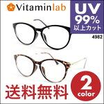 UV99カット・紫外線対策4982