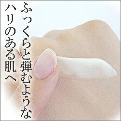 ナビジョン/資生堂/トラネキサム酸/NAVISION/レチノシューティカル/たるみ