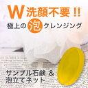 【メール便】プラスリストア[クレ...