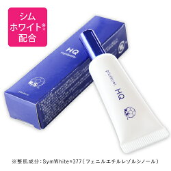 プラスナノHQ(ハイクオリティ)