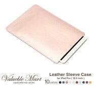 iPad10.5レザースリーブケースピンクダイヤモンドビジネスマンを中心に幅広い層で人気のブランド【V.M】