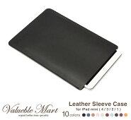 iPadminiレザースリーブケース7.9ブラックビジネスマンを中心に幅広い層で人気のブランド【V.M】