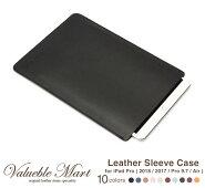 iPad9.7レザースリーブケースブラックビジネスマンを中心に幅広い層で人気のブランド【V.M】
