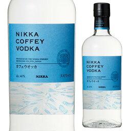 ニッカ カフェ ウォッカ 700ml 40度 日本 ウォッカ VODKA スピリッツ 長S