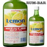 ポッカ100レモン720ml 長S ジュース