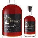 5/5限定 全品P3倍ラム ラオディ スウィートブラウン ピュアシュガーケイン ラム 48度 750ml ラオス 京都 Rum&Whisky 10周年記念ボトル第5弾 Supported by RUM-BAR 洋酒 スピリッツ 長S・・・