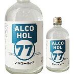 P3倍(予約) アルコール77 500ml 77度 菊水酒造 長S 2020/4月中旬発送予定誰でもP3倍は 4/9 20:00 〜 4/16 1:59まで
