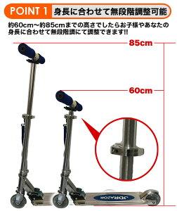 【キックボード】キックスケータプロテクタープレゼントタイヤが光るキックボードJDRAZORBUGMS-102-LEDキックスクーターjdrazorキックスケーター子供用キッズ用