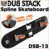 送料無料 DUB STACK ダブスタック スプラインスケートボード DSB-13 SPLINE SKATEBOARD スケボー ストリートスポーツ 【代引き不可商品】