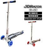 キックボード/JDRAZORBUG/キックスケーター/GS-128
