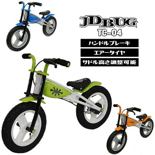 自転車 子供用 ランバイク 12インチ 乗用玩具 ランニングバイク ペダルなし ハンドル タイヤ 子供 ...
