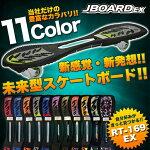 j�ܡ���/���å��ܡ���/���å���/�������ܡ���/JBOARDEX/RT-169/JDRAZOR