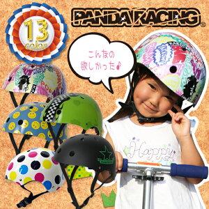 ヘルメット ヘルメット 子供用 ヘルメット キッズ ヘルメット ストライダー ヘルメット 自転…