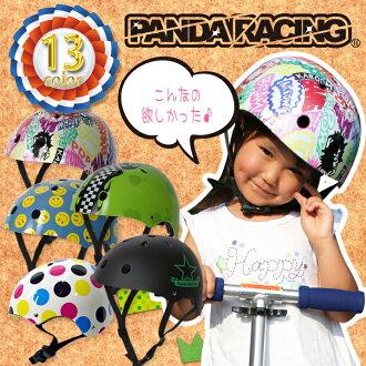 一踢板一踢溜冰者一踢低座輕型摩托車供供安全帽自行車小孩罷工萊伊德自行車供小孩安全帽小孩使用的使用的自行車使用的安全帽滑板