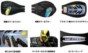ジェイボードJBOARDRT-169C送料無料代引無料キッズ用スケートボードコンプリートJボードEXjボードプロテクタープレゼント