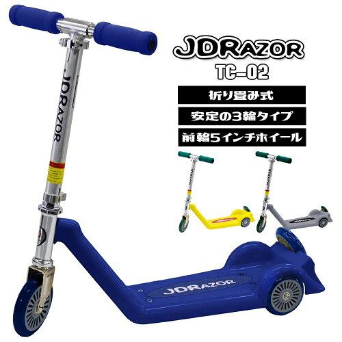 キックボード 子供 キッズ キックスケーター 子供用 キッズ用 三輪 JD...