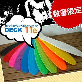 Mini deck 11 colors deck only 22 inch DECK ミニクルーザー skateboard j Board Jay skateboard penny original truck wheel bearing